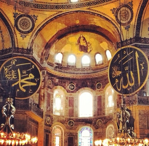 interior of Hagia Sophia