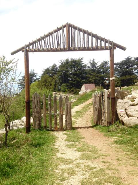 Entrance of the reserve